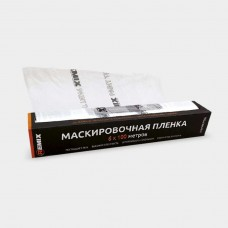Маскировочная пленка REMIX 10мкм, рулон 6x100м