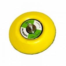 75мм ITOOLS Backing pads Velcro Подложка